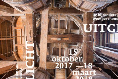 Tentoonstelling 'Uitgelicht' over Weesper monumenten vanaf 15 oktober 2017